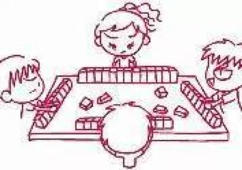 斗棋麻将最重要的几张牌,拿到了保证你赢!