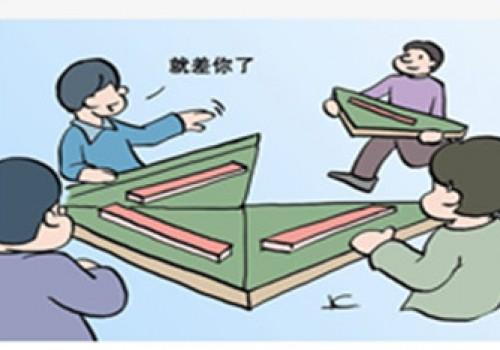 赤壁剁刀麻将规则是怎样的?