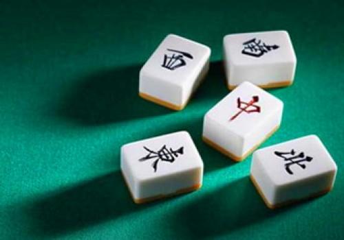 斗棋通山麻将掌握配牌技巧的重要性