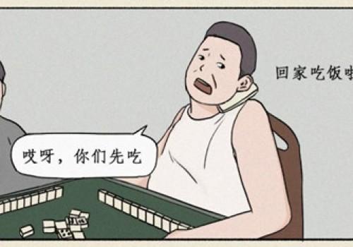 斗棋武汉麻将怎么打?