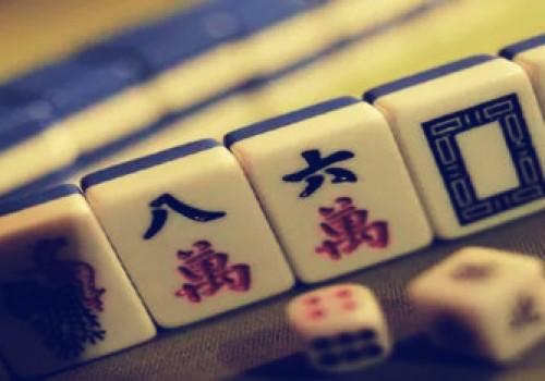 斗棋咸宁麻将怎么打?出牌方式很重要!