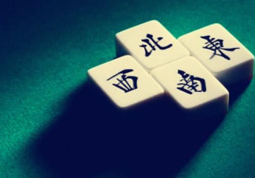 斗棋斑马汉麻即将入听的牌,如何才能打好?