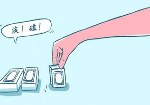 斗棋黄石麻将胡牌大胜的技巧