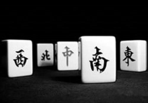 斗棋潜江麻将,留意对手牌是赢的关键