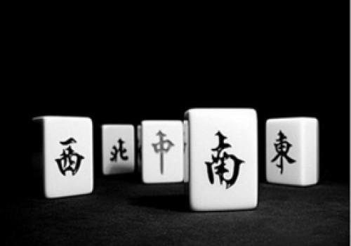斗棋监利麻将胡牌配牌的技巧