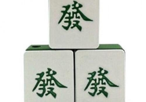 斗棋阳新麻将玩法规则