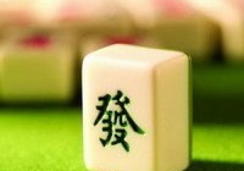 斗棋麻将需要一定手气和运气