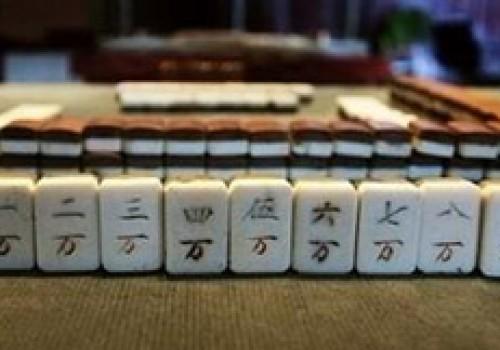 想要玩好斗棋麻将,好的心态是必须有的