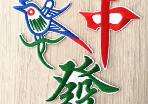 斗棋武汉晃晃,掌握哪些规则技巧赢的更轻松?