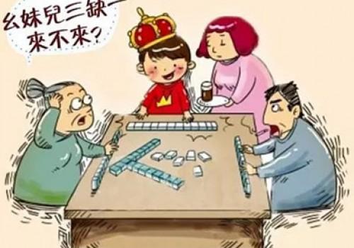 高手分享的简单实用的打斗棋斑马汉麻思路
