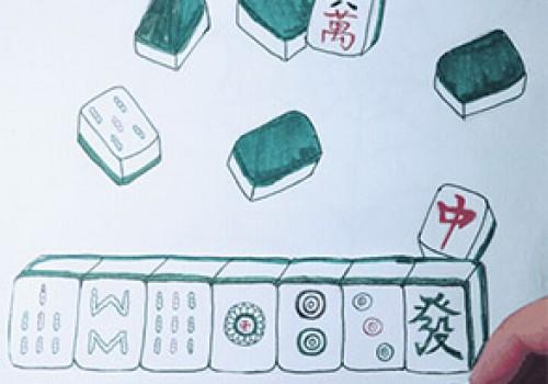 斗棋焦作麻将进展不同,要有不同打牌技巧
