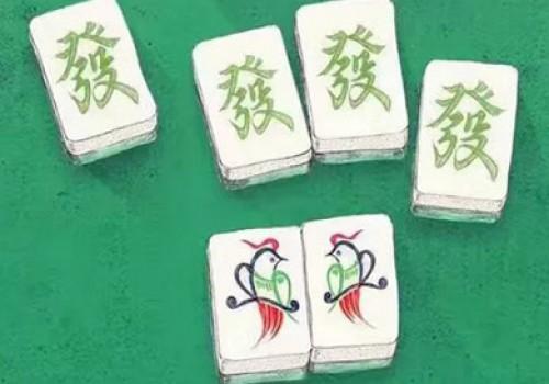 仙桃麻将的几种不同玩法 ,等着你去体验