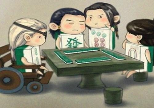 【新乡麻将】下载手机版新乡麻将好玩吗?