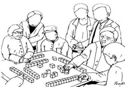 手机版斗棋滁州麻将,解决胡牌难的技巧